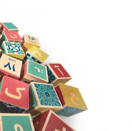 persian-blocks